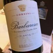wine_school_cheshire_barbaresco