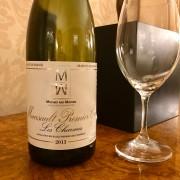 chester_grosvenor_burgundy_wine_tasting