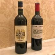 wine_school_cheshire_chester_grosvenor_bordeaux_fine_wines